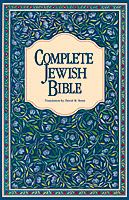 Click to view the Complete Jewish Bible...